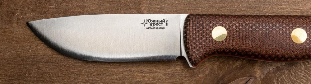 Фото охотничьего ножа «Карибу» форма (геометрия)
