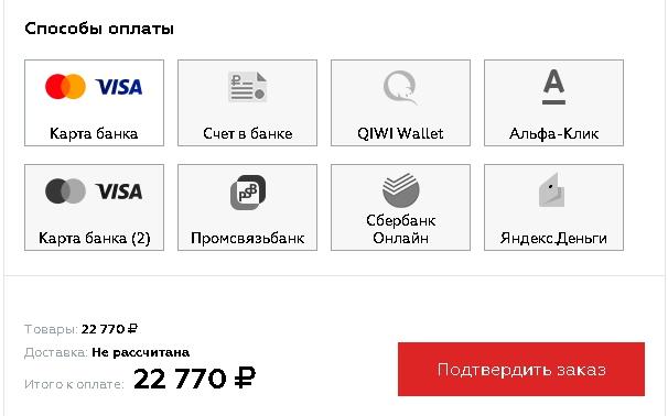 выбор оплаты.jpg