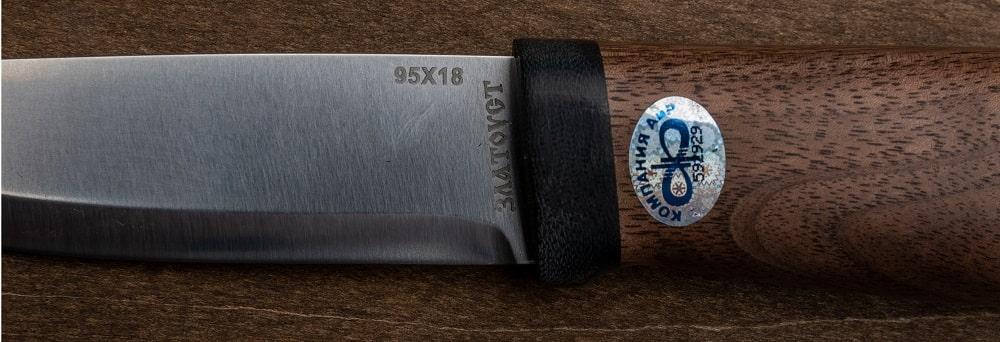 Фото охотничьего ножа Кузюк сталь